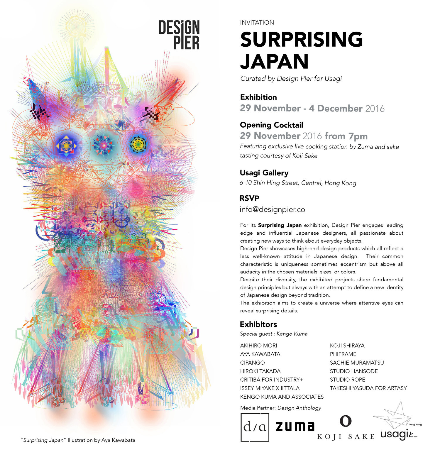 Surprising Japan, Design Pier, usagi. invite